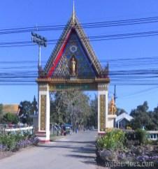 roadside-gateway