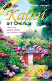 Pamela Brown - Kauai Stories