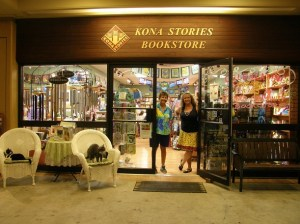 Kona Stories