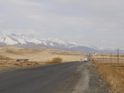 Road and mountains.