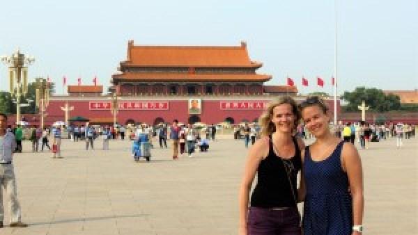 De Verboden Stad Beijing