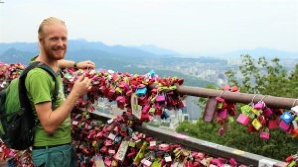 Reis door Zuid-Korea Seoel