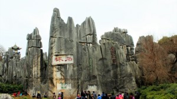 Stone Forest Kunming