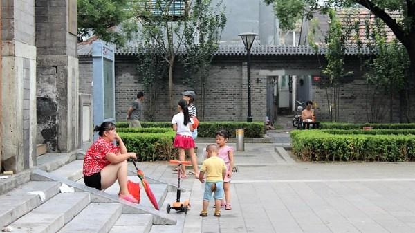 Weten voordat je naar China gaat Kaidanku