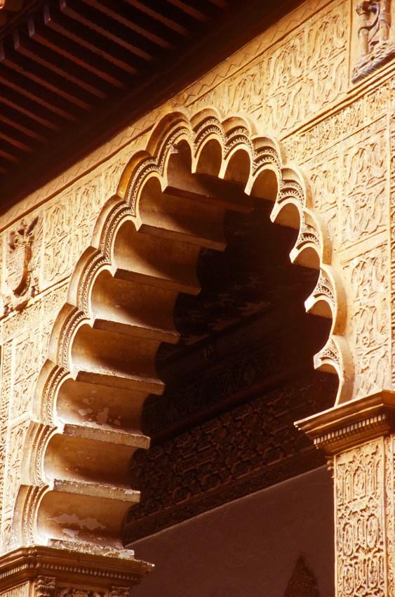 Arch at the Alcazar in Sevilla, Spain