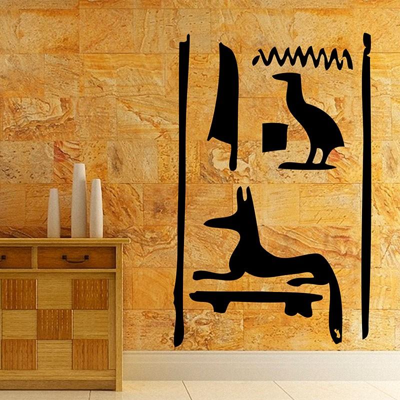 Wandtattoo gyptischer Wandteppich Symbole im Stil eines