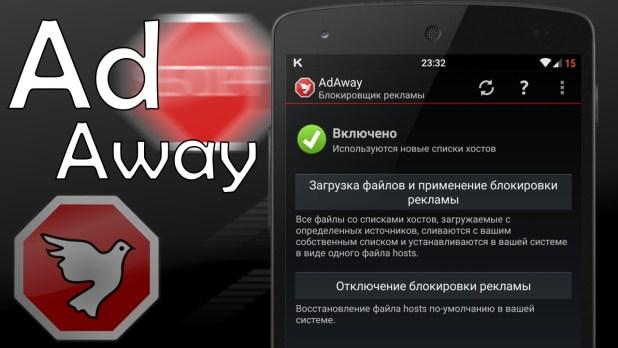 AdAway