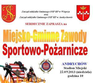 Zawody ochotniczych straży pożarnych - Andrychów, 22.09.2013r.