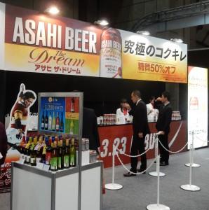 """新日本スーパーマーケット協会が主催するスーパーマーケット・トレードショーでは、""""究極のコクキレ""""実体験コーナーを設けた"""