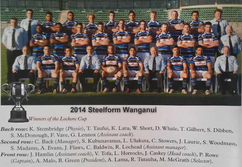 2014_team