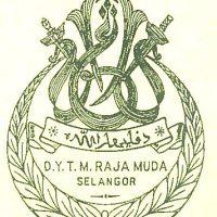 Yang Dipertuan Muda Selangor – Duli Yang Teramat Mulia Raja Muda Musa Ibni Sultan Sir Abdul Samad - - [1875 - 1884 ]