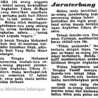 Y.A.M Tengku Aris Temenggong Selangor - Tengku Dato' Setia Muhammad Yusof Shah Al-Haj