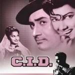 Cinema in Retrospect: C.I.D (1956) – A film that launched careers