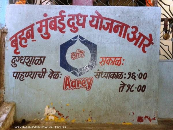 aarey milk colony