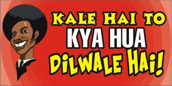 Kaley Hain To Kya Hua DILWALEY Hain Photo Prop!-0