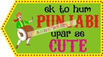 Ek To Hum Punjabi Upar Sey Cute Photo Prop-0