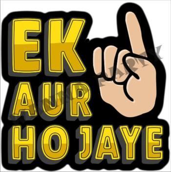 Ek Aur Ho Jaye-0