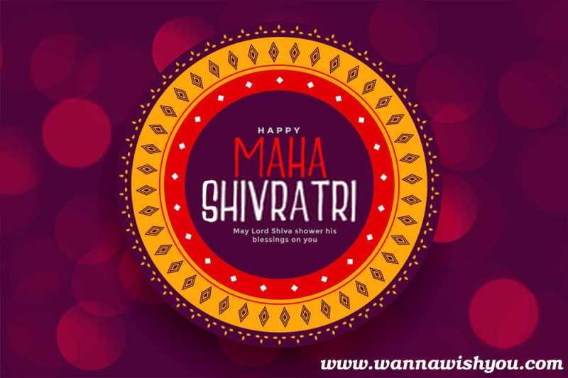 Mahashivratri: story of shiv and shakti   Wanna Wish