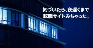 night_1200