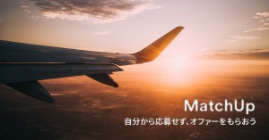 matchup_goto