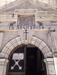 Patriarchate of Greek Orthodox Church and the Prison of Christ along the path Christ supposedly carried his cross