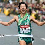箱根駅伝2017青学が往路優勝!総合優勝は早大か順天堂大か!