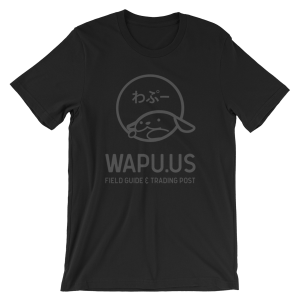 Wapu.us Gray T-Shirt