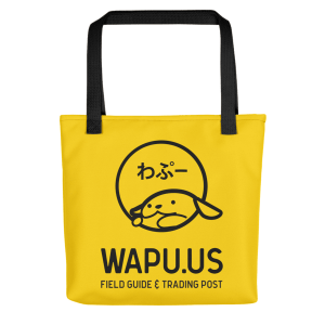 Wapu.us Yellow Tote