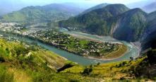 #Muzaffarabad #Kashmir
