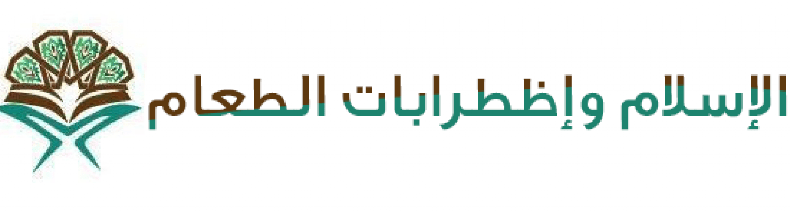 cropped-Arabic-Logo-1.png