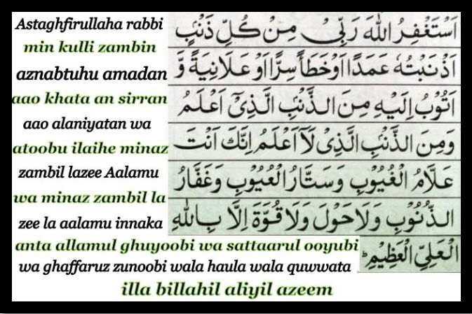 Ya nasiro meaning in urdu