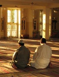 islamic meditatioons