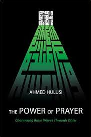 The Power of Prayer Healing with Surah Yaseen (36th Chapter