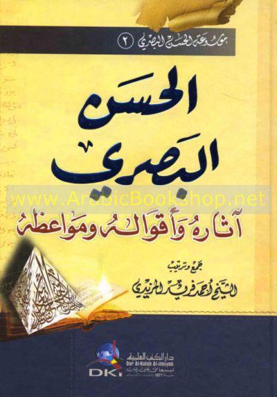 hassan-arabic