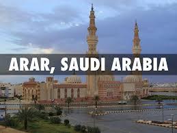 Arar Saudi ARabia