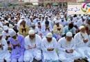 عید کی نماز کا طریقہ