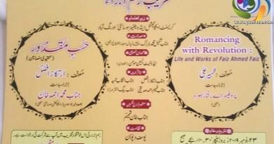 بی جے پی کے سوائے ریاست میں کوئی حکومت سازی نہیں کرسکتا:راو صاحب دانوے  – اورنگ آباد میں