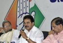 حکومت ہندوستان کو پوری طرح بیچ رہی ہے: کانگریس