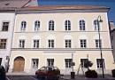 ہٹلر کا پیدائشی مکان پولیس اسٹیشن میں تبدیل کیا جائے گا