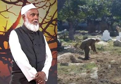 पद्मश्री मोहम्मद शरीफ़ ने करीब 25000 से ज्यादा लावारिस लाशों को दफनाया या फिर अंतिम संस्कार किया!