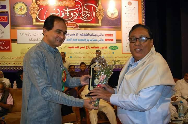 WARAQUE TAZA EDITOR IN CHIEF RECIVING AWARD