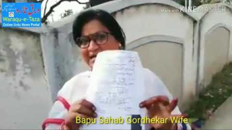 #Bhokar BJP Candidate Bapu Sahab Gordhekar ki wife ka bada khulasa