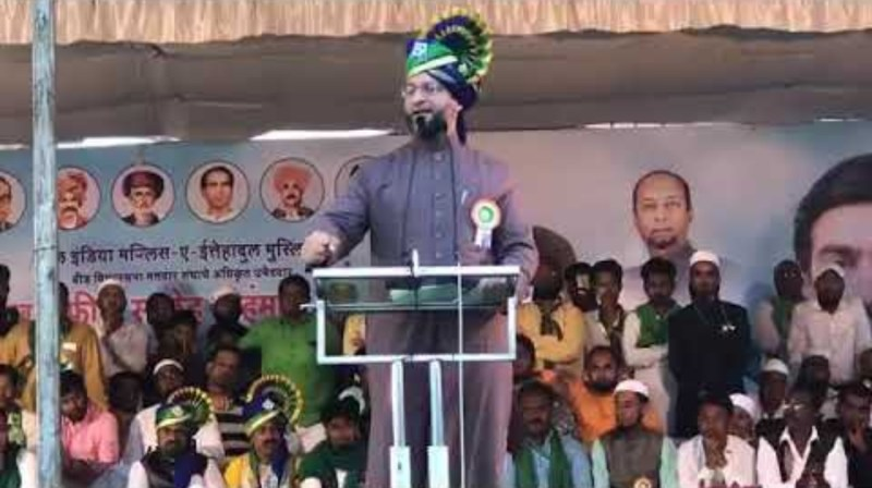 #Asaduddin #Owaisi #Speech #Beed 8th Oct 2019