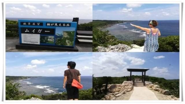 宮古島,地図,絶景,スポット,ムイガー
