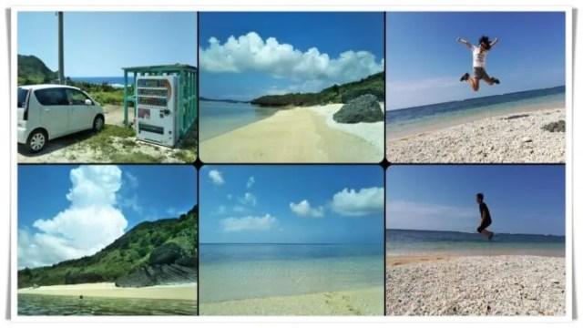 石垣島,ビーチ,穴場,崎枝ビーチ