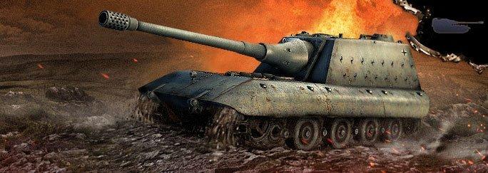 Cobi E 100 Jagdpanzer World of tanks