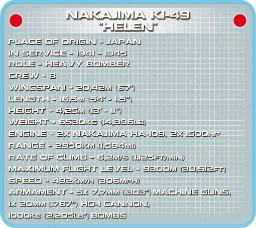 COBI NAKAJIMA KI-49 HELEN Set (5533) Specs