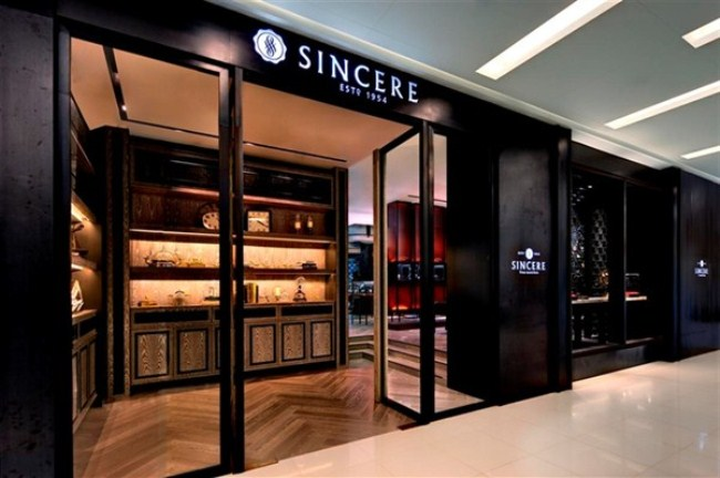 WTFSG_sincere-fine-watches-boutique-scotts-square_facade