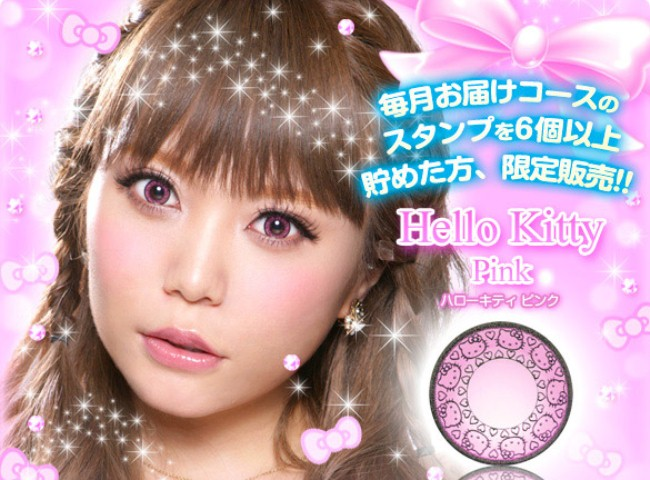WTFSG_hello-kitty-contact-lenses_3