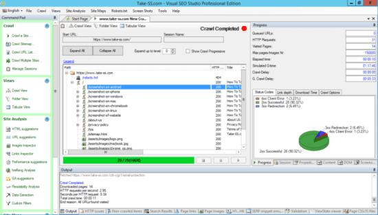 Visual SEO Studio Key